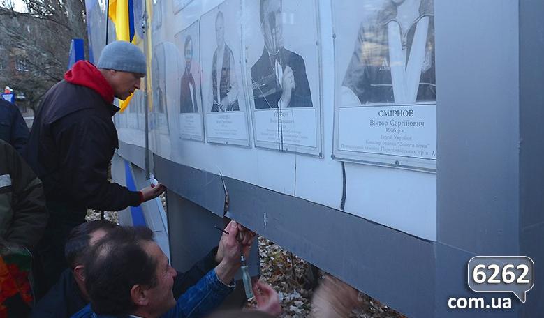 В Славянске коллективно сорвали портрет Кобзона с доски почета: опубликованы фото