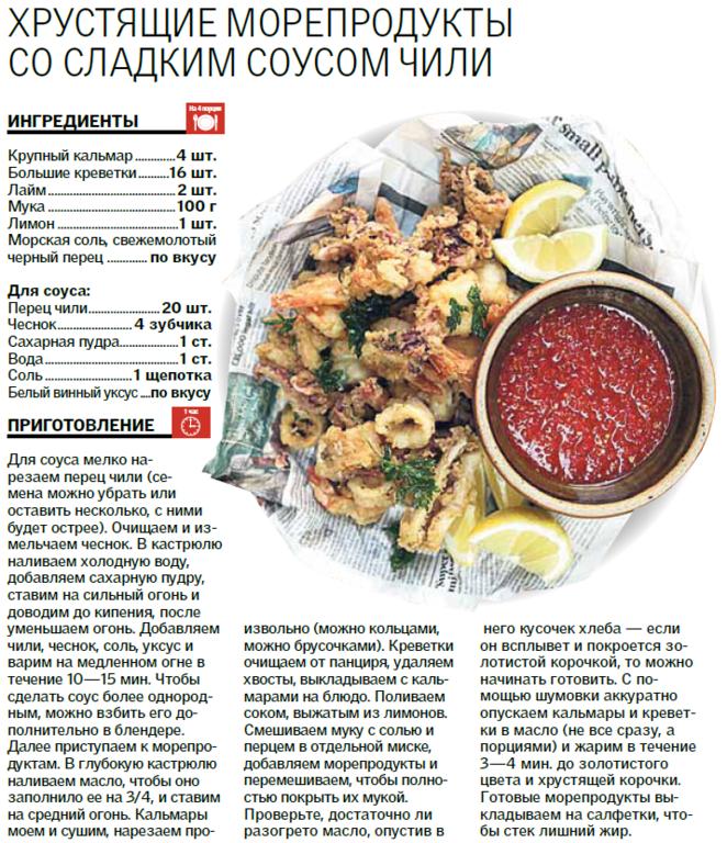 Чем задобрить Козу: блюда для новогоднего стола