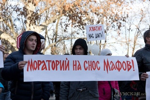 Милиция защитила одесских чиновников от мусорной люстрации: опубликованы фото