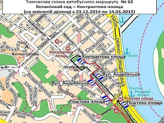 У Києві змінили схему руху двох автобусних маршрутів