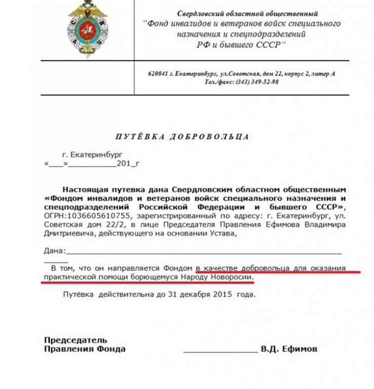 """В России открыто рассказали о том, как отправляют """"добровольцев"""" воевать на Донбасс: опубликованы фото"""