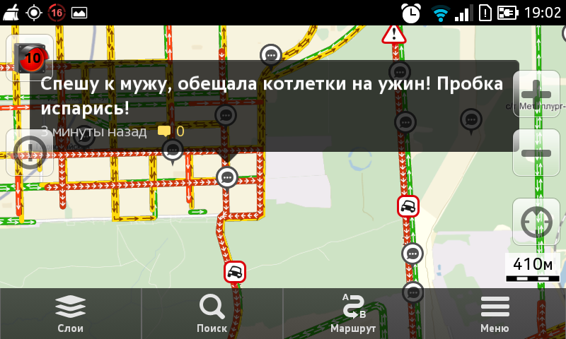 Как развлекаются водители в Москве, застрявшие в пробках: забавные комментарии
