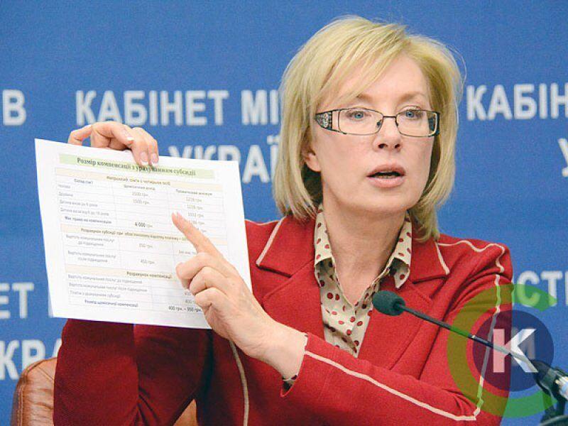 Нардеп Денисова пожаловалась, что у нее отобрали фабрику в Крыму
