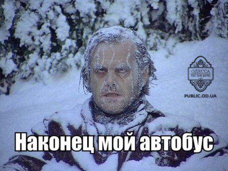 Одесситы с юмором отнеслись к снегопаду. Фотожабы на снежную бурю