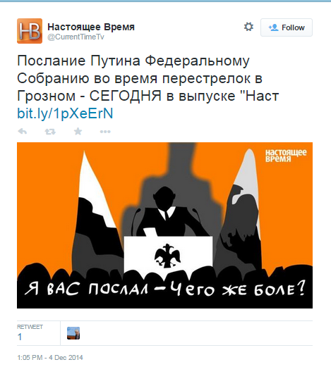 Этот неловкий момент, когда у президента шизофрения – соцсети о послании Путина