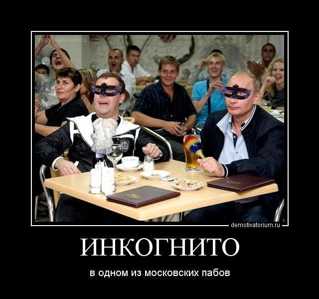 Як Медведєв з Путіним на лижах каталися ...