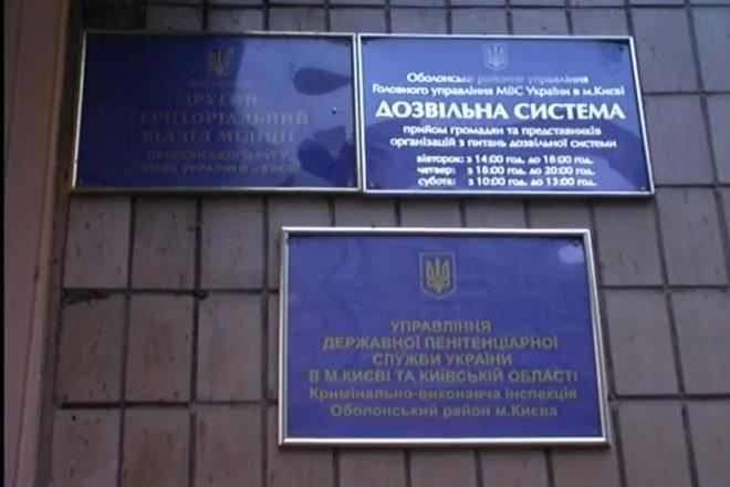 В Киеве неизвестные подожгли здание милиции