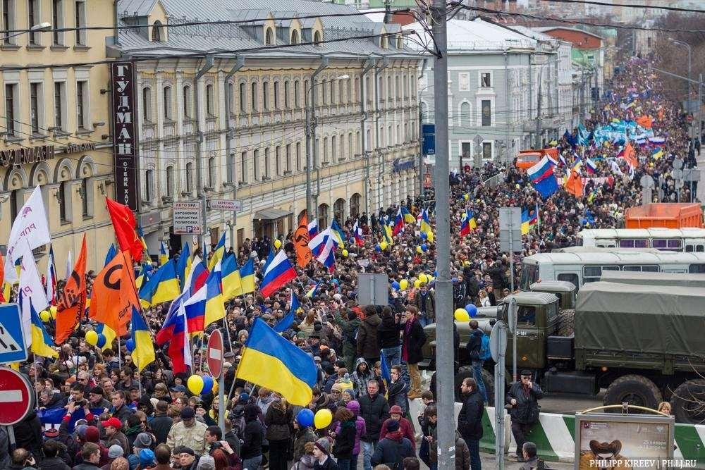 """Московский """"Марш мира"""" собрал десятки тысяч человек"""