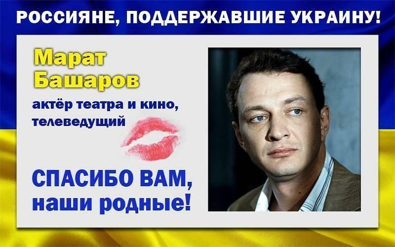 """Українці """"одягнули"""" на голови артистів-прихильників Путіна презервативи"""