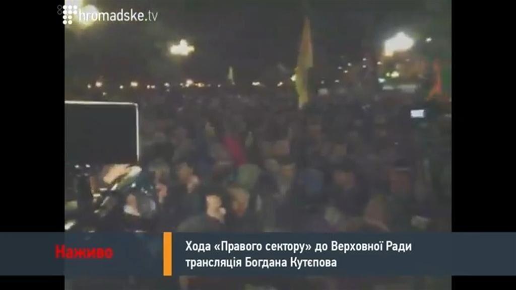 """""""Правый сектор"""" с битами и дубинками штурмовал Раду"""