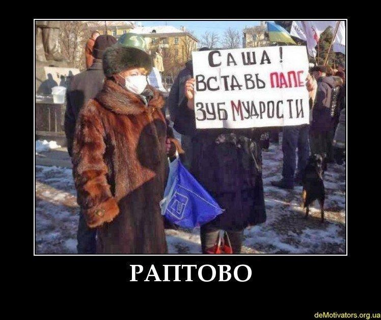 Янукович зачитав українцям реп