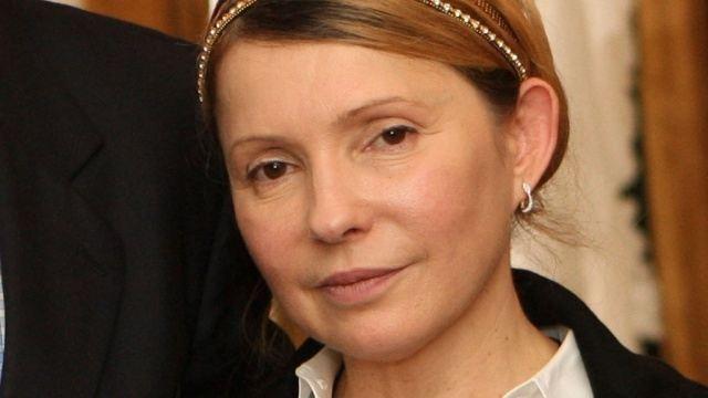 Эксперты красоты оценили внешность Тимошенко после тюрьмы