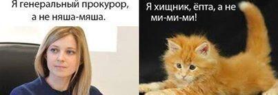 Українці хочуть вбити Путіна і законсервувати Януковича