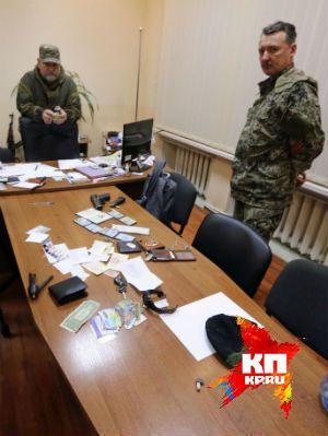 Террористы в Славянске захватили трех офицеров СБУ и пытали их