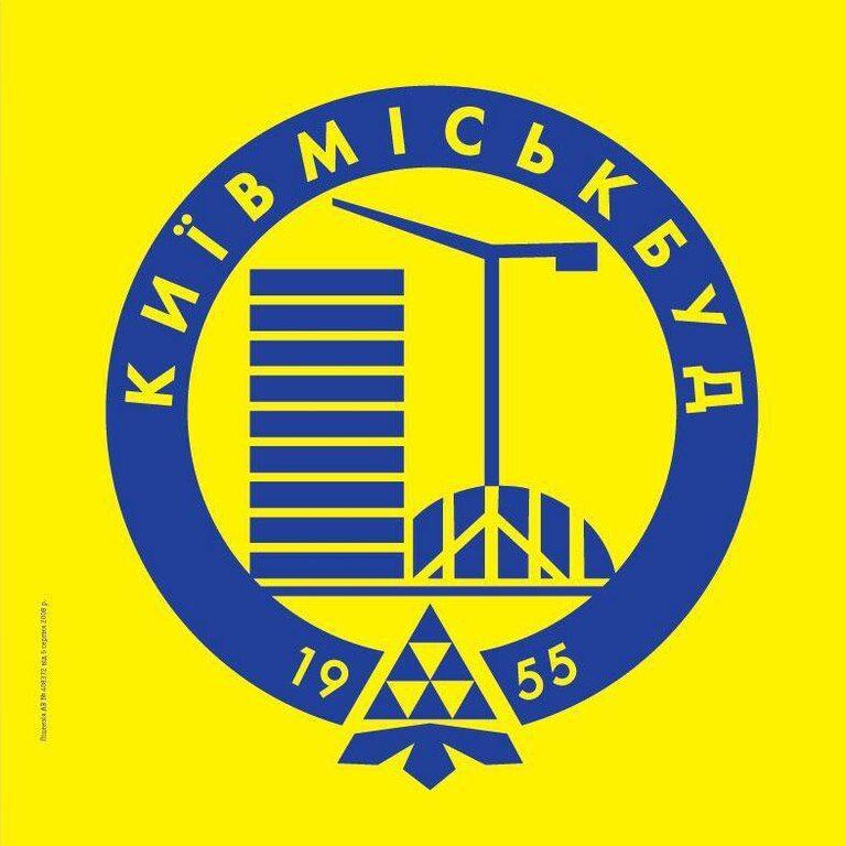 """Неизвестные пытаются захватить админздание """"Киевгорстроя"""""""