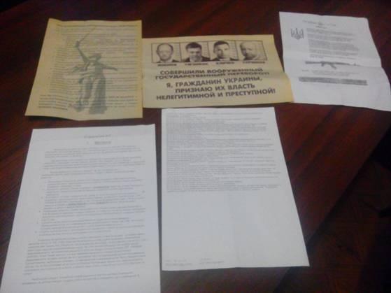 В Николаеве задержали террористов, планировавших взорвать ветеранов 9 Мая