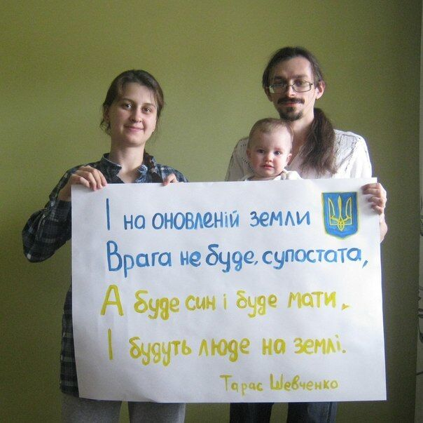 Из России - с нелюбовью. История политических беженцев