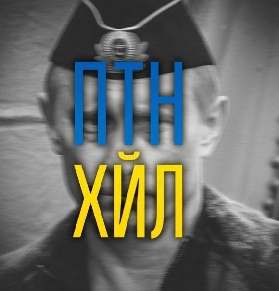 """Соцсети взорвали фотожабы на тему """"Путин – ху*ло"""""""