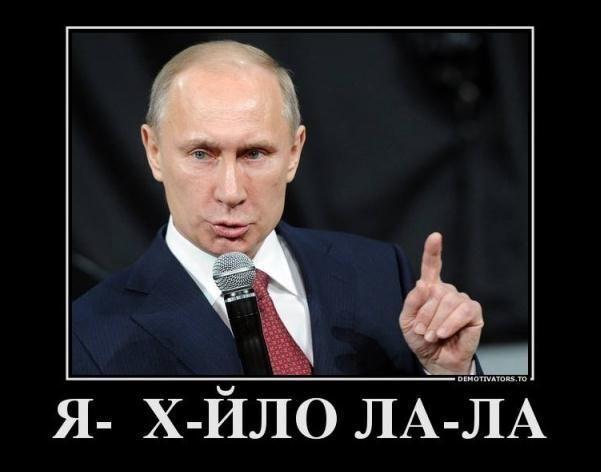 """""""Путин - криминал. Путин - трибунал"""", - у посольства РФ в Таллине прошла акция в поддержку украинских политзаключенных в России - Цензор.НЕТ 7478"""