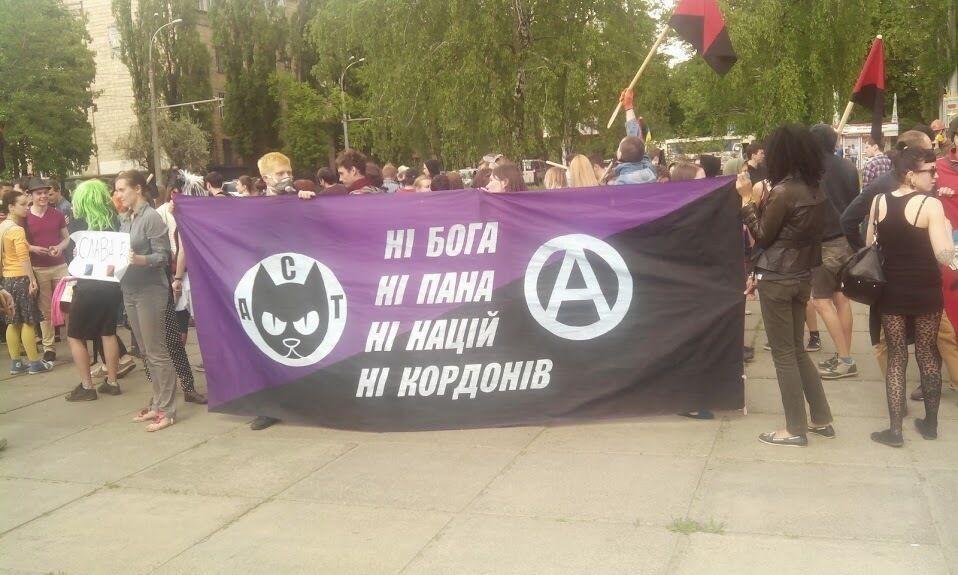 У Києві анархісти вимагають підняти зарплати у всіх секторах економіки