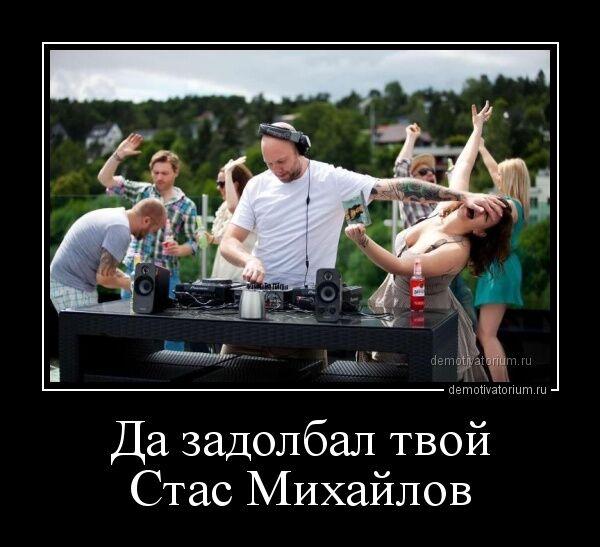 Концерты Михайлова отменяют из-за низких продаж