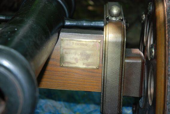 Экс-министр обороны потерял в кустах пушку. Фотофакт