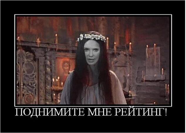 Українці в мережі активно жартують про вибори-2014
