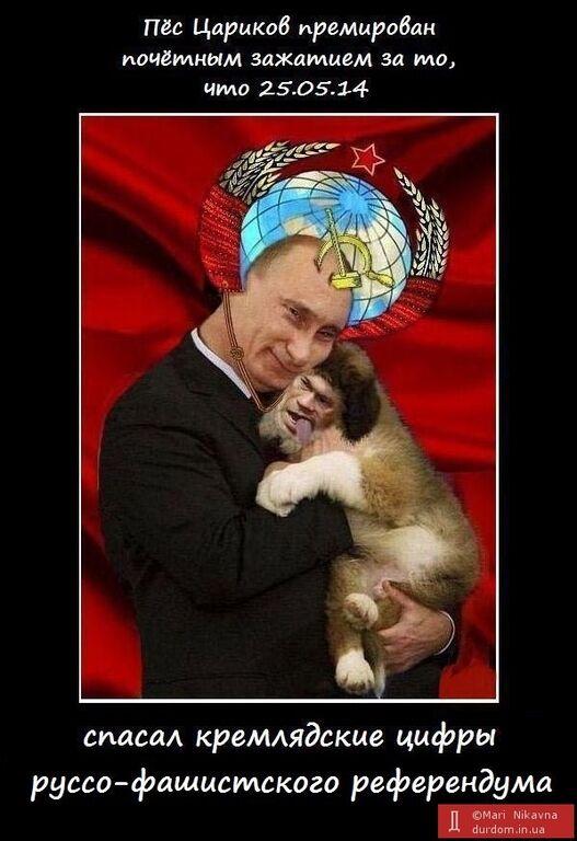 У соцмережах жартують над реакцією росіян з приводу виборів в Україні