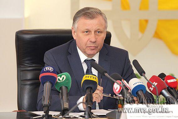 МВД прекратило сотрудничество с ЕДАПС