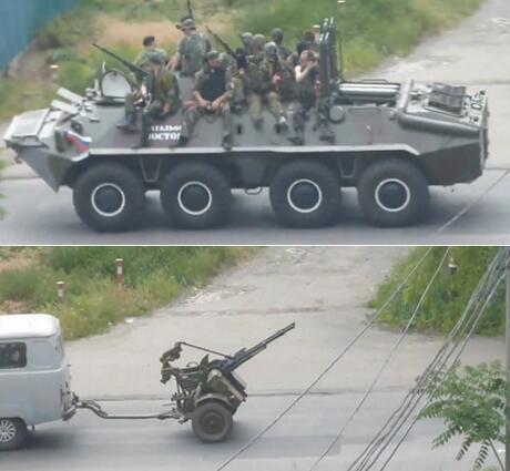 """У батальона """"Восток"""" в Донецке появилась зенитная установка"""