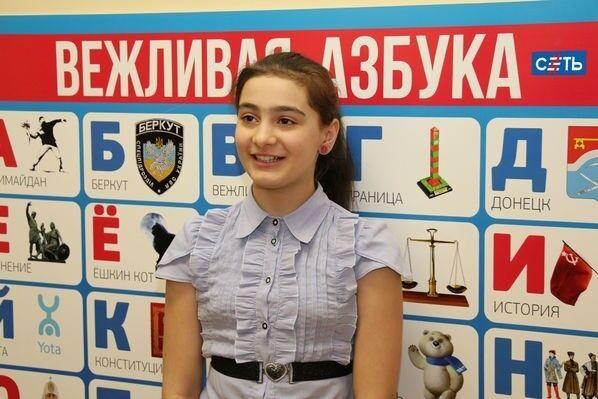 """Для російських дітей створили абетку з """"Беркутом"""" і прокурором-""""няшей"""""""