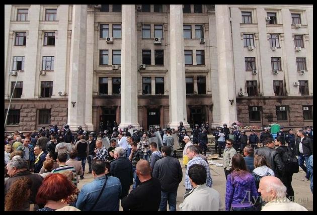 """Одеські сепаратисти проривалися в Будинок профспілок """"подивитися на сучасну"""" Катинь """""""