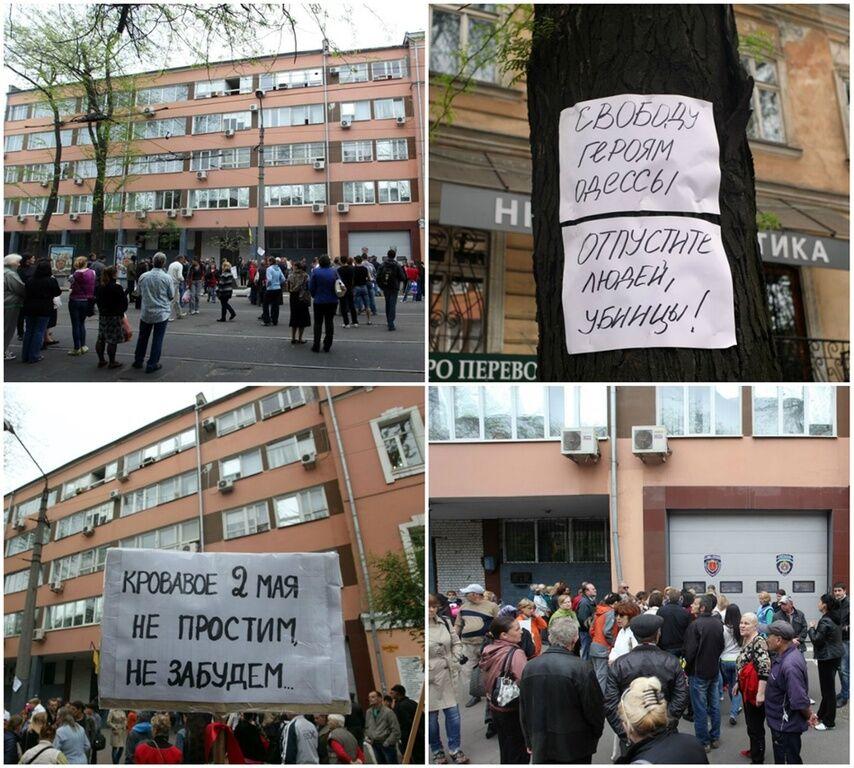 Задержанных в Доме профсоюзов отпустили по требованию митингующих. Трансляция из Одессы