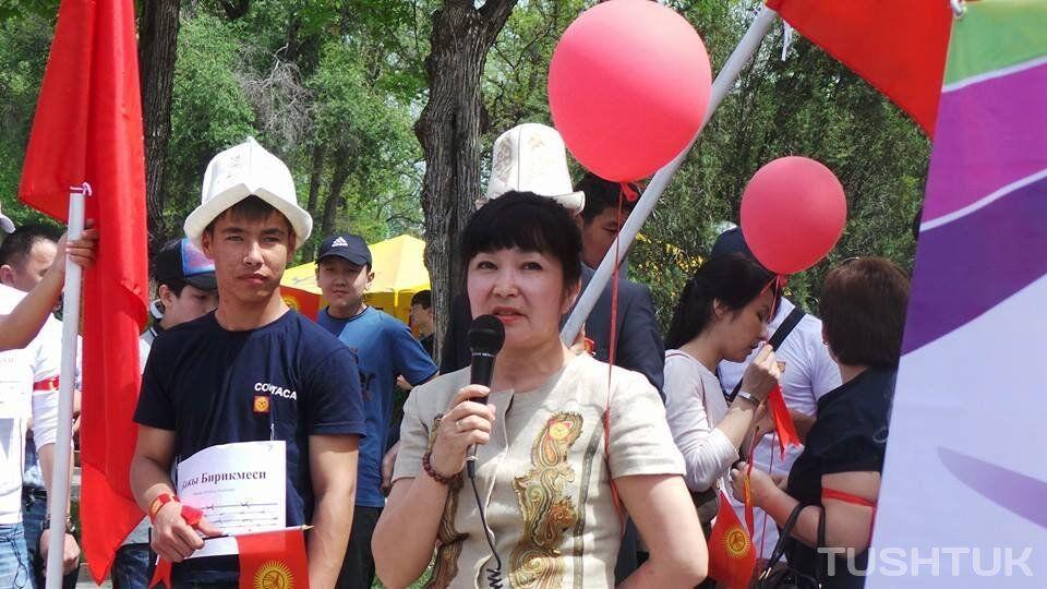 У Киргизстані мітингували проти вступу до Митного союзу