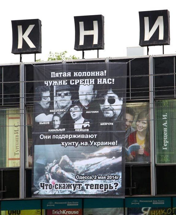 """У РФ за відмову підтримати агресію Путіна продовжують """"труїти"""" діячів культури і політики"""