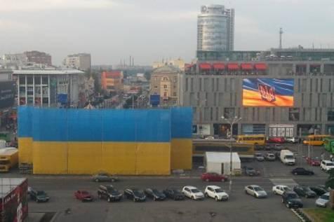 Днепр по-настоящему влюбился в Украину – украинцы о патриотах Днепропетровска