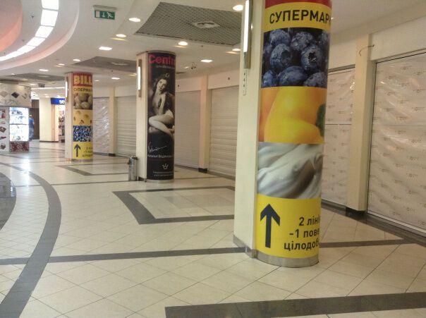 Магазины массово съезжают с Крещатика
