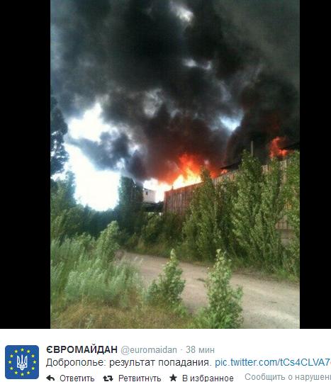 Терористи, які розстріляли об'єкти в Добропіллі, маскувалися під бійців Нацгвардії