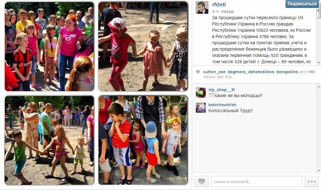 Кремль продолжает рассказывать о тысячах беженцев из Украины