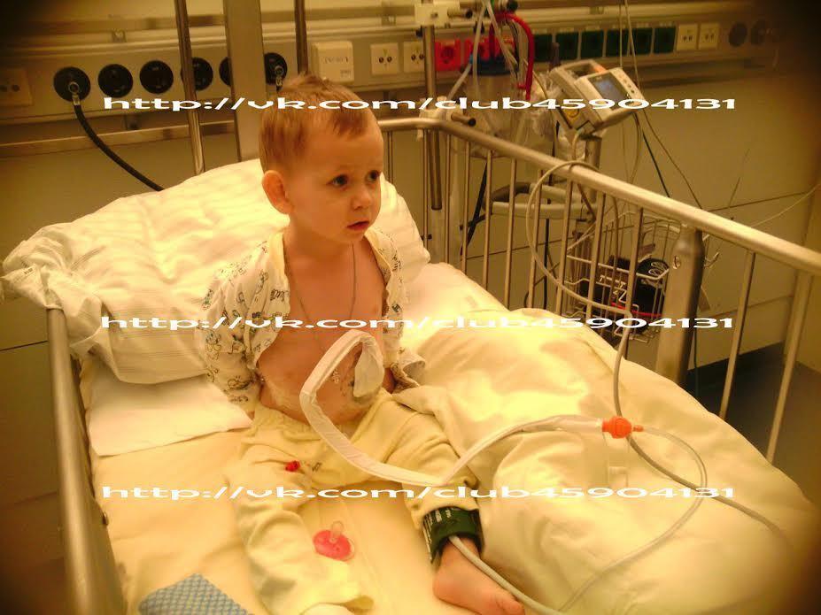 3-летнему малышу, который выпил чистящее средство, очень нужна помощь