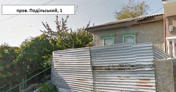 Обнародованы фото киевских VIP-особняков, владельцы которых не платят за воду