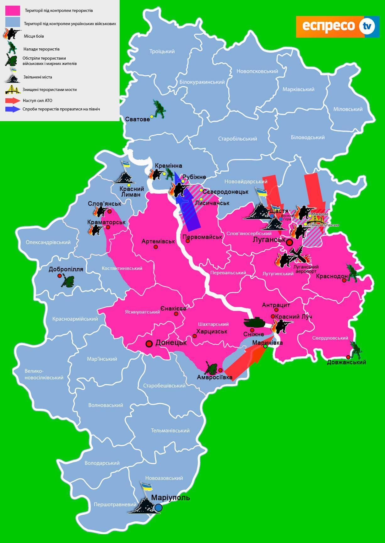 СМИ опубликовали карту боевых действий на Донбассе