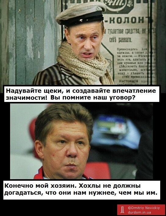 Появились новые фотожабы о Путине и российских СМИ