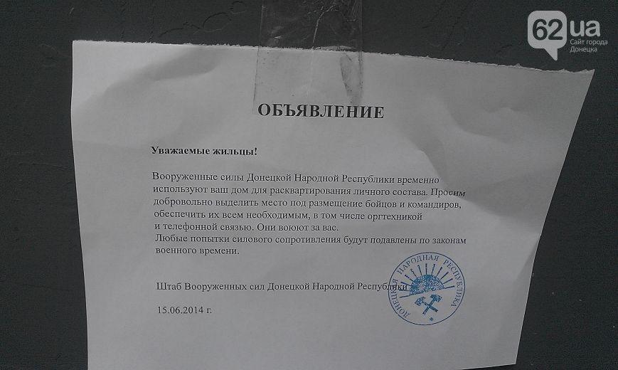 """Террористы """"ДНР"""" заставляют мирных жителей селить в своих квартирах боевиков"""