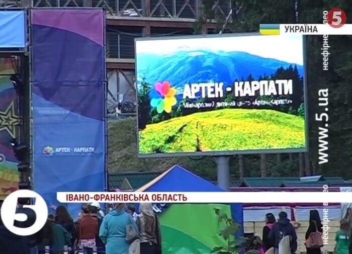 """Переехавший из Крыма в Карпаты """"Артек"""" уже работает"""