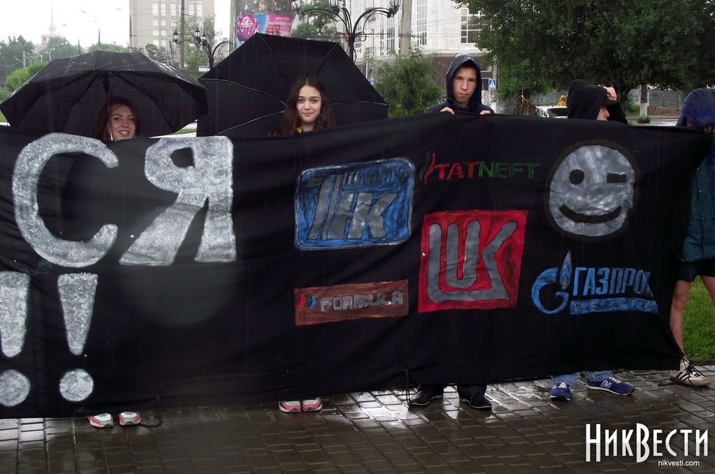 """В Николаеве молодежь призвала бойкотировать """"заправки оккупанта"""""""