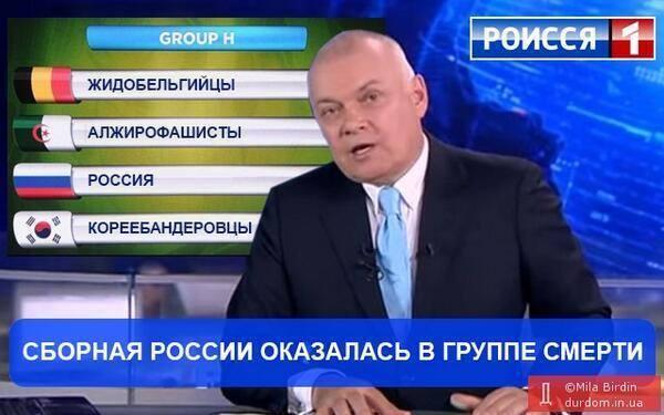 """Шварценеггер, динозаври, """"Правий сектор"""" - нові фотожаби на російські ЗМІ"""