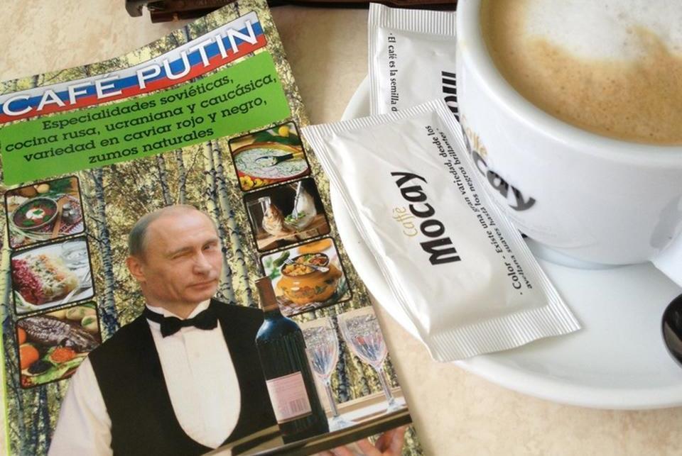 """Украинцы в Испании """"переименовали"""" кафе """"Путин"""""""
