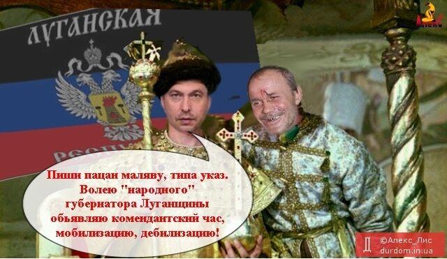 Интернет заполонили фотожабы на безмандатного Царева
