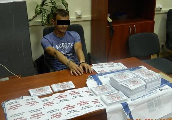 СБУ задержала поставщика оружия и боеприпасов из России для террористов на Донбассе